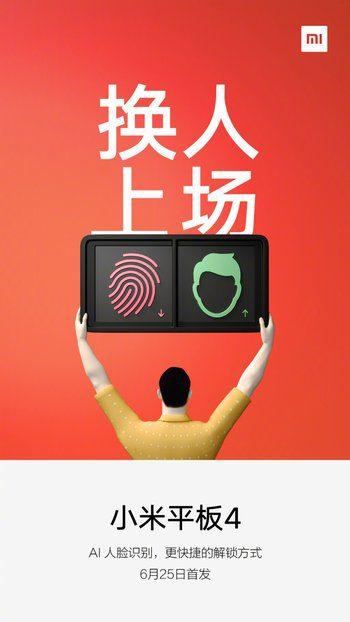 Xiaomi Mi Pad 4 Feature