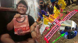 สลดหดหู่! อินโดนีเซียประกาศปิดลีกเหตุแฟนบอลโดนรุมทำร้ายจนตาย(คลิป)