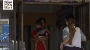 แม่น้องมาร์ค 1 ในทีมหมูป่า เดินเรื่องทำบัตรปชช.ให้ลูกชาย หวังเป็นของขวัญต้อนรับกลับบ้าน