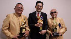 อ.เฉลิมชัย-วิบูลย์-บริพันธ์-น้านงค์ เชิญยิ้ม เข้ารับรางวัลเชิดชูเกียรติคนดีศรีแผ่นดิน