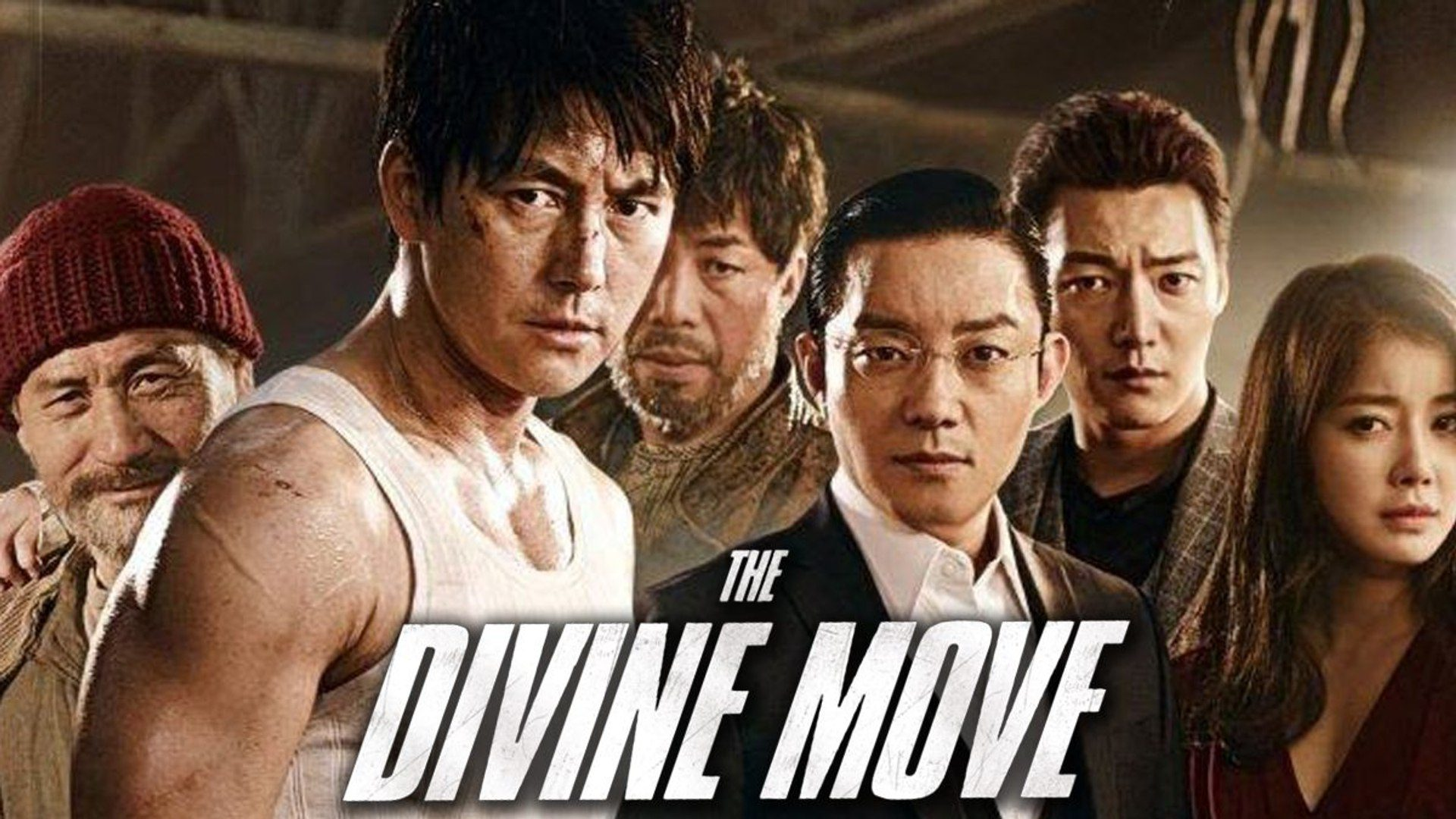 เซียนหมาก โค่นโคตรเซียน The Divine Move (ดูหนังเต็มเรื่อง)