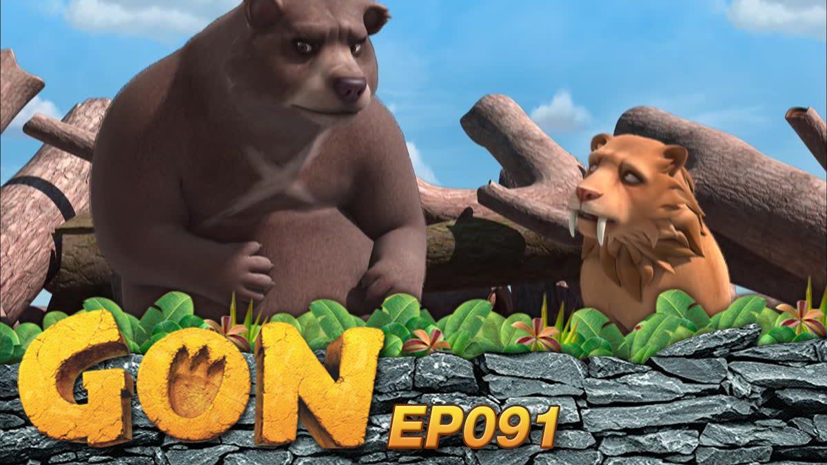 Gon EP 091