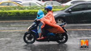 ไทยยังมีฝนตกบริเวณภาคเหนือตอนบน ภาคกลาง-ภาคใต้ฝนตกหนักบางพื้นที่