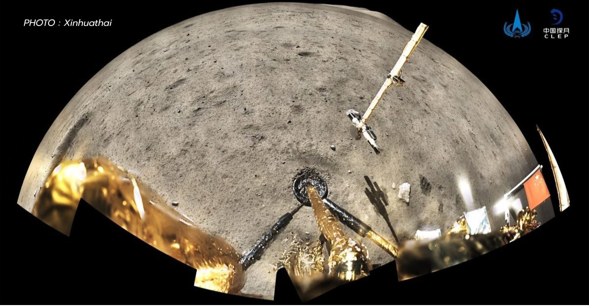 'ฉางเอ๋อ-5' ทะยานจากพื้นผิวดวงจันทร์ หลังเก็บตัวอย่างสำเร็จ