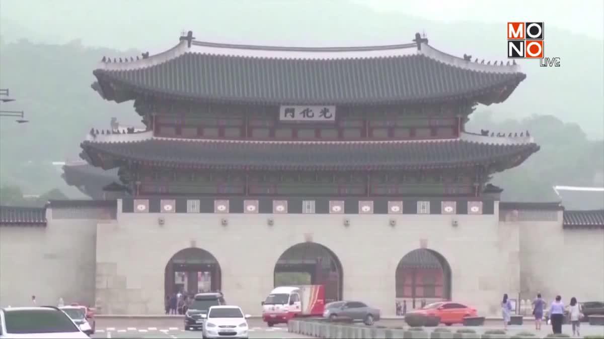 ตัวแทน 2 เกาหลี เริ่มต้นหารือเรื่องปฏิญญาเปียงยาง