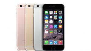 3 ค่ายมือถือยักษ์ใหญ่ เตรียมเปิดจอง iPhone 6s