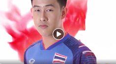 'แกรนด์สปอร์ต' เปิดตัวชุดแข่งขันช้างศึกลุยเอเชียนเกมส์ 2018 (มีคลิป)