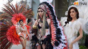 จะปังขนาดไหน เมื่อ 77 มิสแกรนด์ไทยแลนด์ ยึดภูเก็ตเป็นแคทวอล์ค Carnival