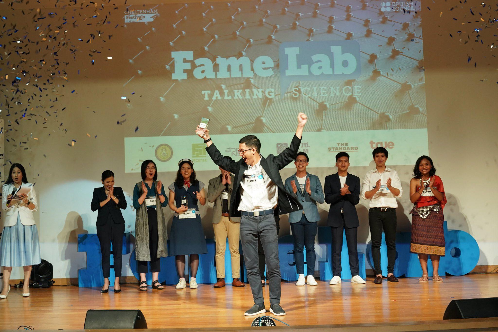 """บริติช เคานซิล กระทรวง อว. กลุ่มทรู ร่วมเดินหน้าปั้นนักวิทย์ไทย """"เฟมแล็บไทยแลนด์ 2021"""" เฟ้นหานักสื่อสารวิทย์แข่งขันเวทีโลก"""
