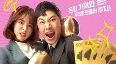 เรื่องย่อซีรีส์เกาหลี Legal High