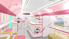 """เที่ยวญี่ปุ่นแบบคาวาอี้ กับรถไฟคิตตี้สีชมพู """"Hello Kitty Shinkansen"""""""