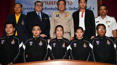 ส.กีฬาทางอากาศไทย เตรียมเป็นเจ้าภาพ กีฬา ร่มร่อน 2 รายการใหญ่!!