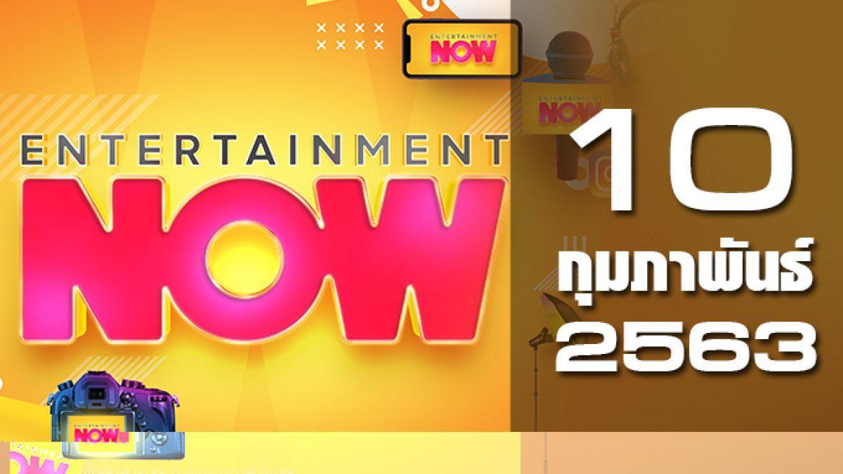 Entertainment Now 10-02-63