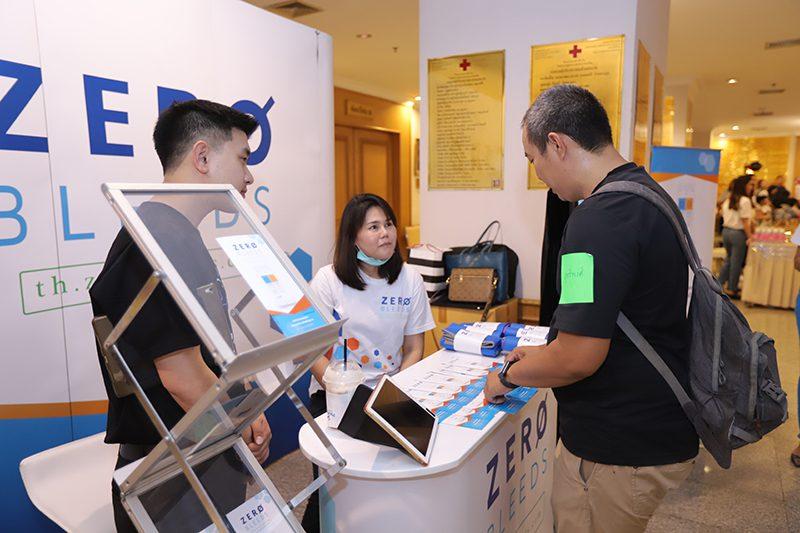"""โรงพยาบาลจุฬาลงกรณ์ สภากาชาดไทย จัดกิจกรรม """"Hemophilia Thailand 4.0""""  เพื่อให้ความรู้ความเข้าใจเกี่ยวกับการดูแลรักษาผู้ป่วยโรคเลือดออกง่ายหยุดยากฮีโมฟีเลีย"""