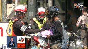 กรมการขนส่งทางบก เตรียมทบทวนโทษปรับคนที่ไม่พกใบขับขี่