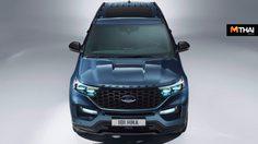 2020 Ford Explorer Plug-in Hybrid สเป็คยุโรป มาแน่ช่วงครึ่งปีหลัง