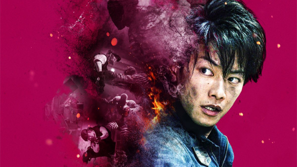 ตัวอย่างภาพยนตร์ Ajin: Demi-Human อาจิน ฅนไม่รู้จักตาย