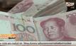 มาร์เก็ตแคปตลาดหุ้นจีนขึ้นแท่นอันดับ 3 ของโลก