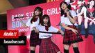 กองทัพไอดอลทั่วไทย รวมตัวเชียร์ไลฟ์แอคชั่นสุดฮา Back Street Girls: Gokudols