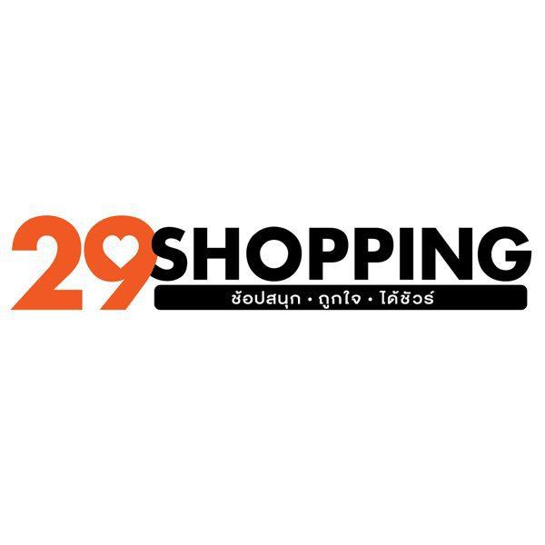 29Shopping