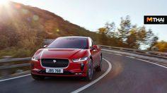 Jaguar เปิดตัวรถยนต์พลังงานไฟฟ้า I-PACE ในงานมอเตอร์โชว์ 2562