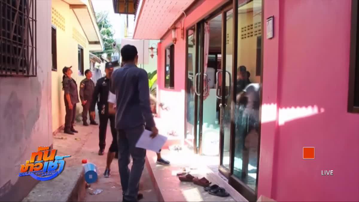 ทหาร-ตำรวจ ปิดล้อมกวาดล้างยาเสพติดช่วงสงกรานต์