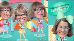 """แพรว คณิตกุล เตรียมร่วมแจม """"BBM48 Babymime Show""""… ดูแล้ว SMILE แน่นอน!"""