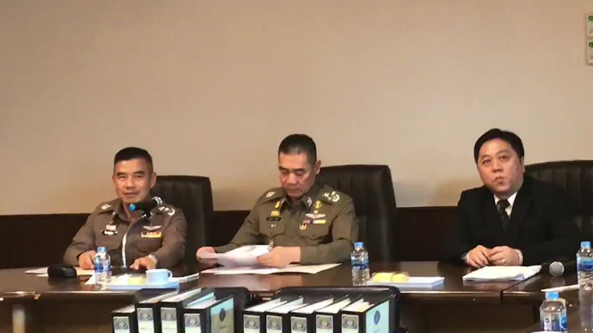 ผบ.ตร.ส่งสำนวนคดีล้มบอล ชี้เป็นคดีแรกของไทย มั่นใจพยานหลักฐานเพียงพอ