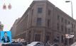 มาตรการหลังกู้เงินจาก IMF ของอียิปต์