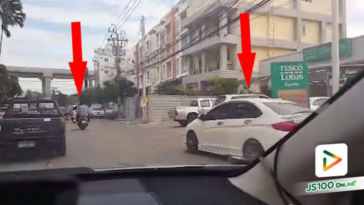 ชั่วโมงเร่งด่วนเลยพากันใช้ถนนเลนสวน เสี่ยงเกิดอุบัติเหตุ (26/08/2020)