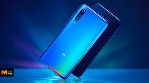 เปิดตัว Xiaomi Mi 9 สเปคจัดเต็ม กล้องหลัง 3 ตัว 48 ล้านพิกเซล ราคาเริ่มต้น 13,800 บาท