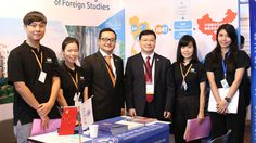 iGET เปิดตัวแอพใหม่ JobsTC รองรับเด็กจบใหม่หางานไทย-จีน