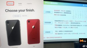 ยังไงกันแน่? เผยภาพชื่อใหม่ iPhone 2018 อาจจะมาในชื่อ iPhone Xc, Xs  และ Xs Plus