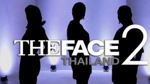 ลือหึ่ง! โย ยศวดี และ บี น้ำทิพย์ รับหน้าที่เมนเทอร์ใน The Face Thailand 2