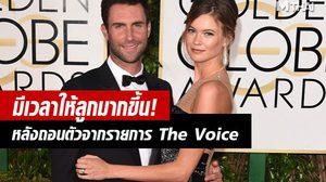 เบฮาติ พรินส์ลู คิดว่าเป็นข่าวดี หลัง อดัม เลวีน ถอนตัวจากโค้ช The Voice