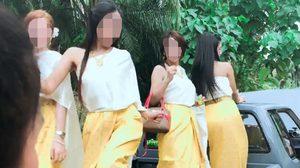 มันส์จนได้เรื่อง!! กลุ่มเพื่อนเจ้าสาวถูกตำหนิ เหตุสวมชุดไทยแดนซ์เกินงาม