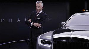 Rolls-Royce Motor Cars สร้างสถิติ ยอดขายสูงสุดในประวัติศาสตร์ของแบรนด์
