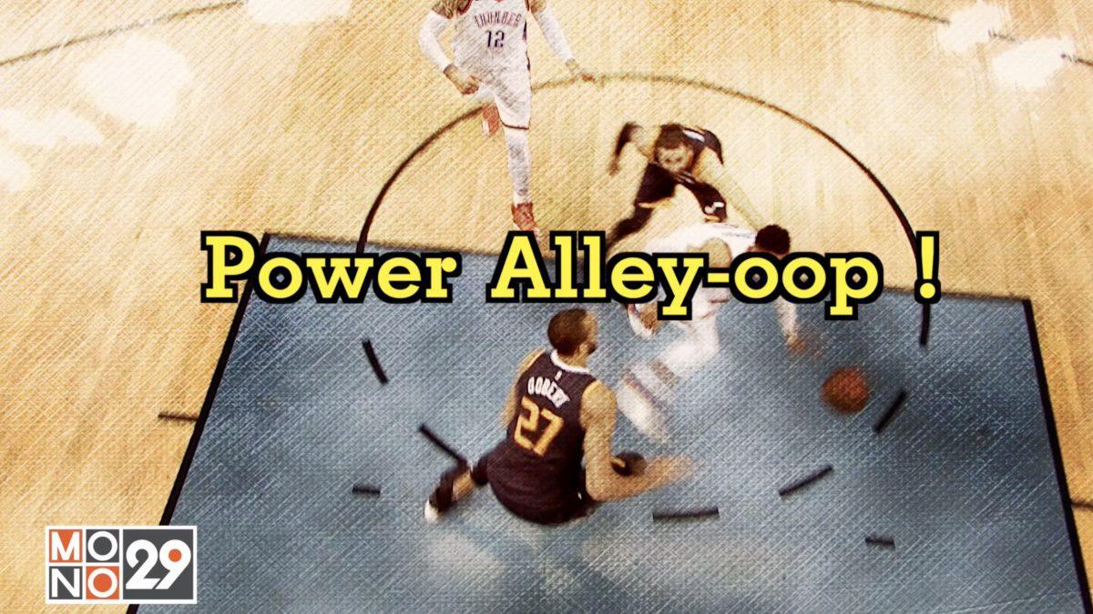 Power Alley-oop !