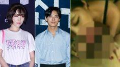 ภาพหลุดร้อนฉ่า! ลือช็อตสยิวของ กาอิน – จูจีฮุน