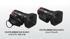 Canon เปิดตัวเลนส์เทเลโฟโต้ COMPACT-SERVO รุ่นใหม่ สำหรับกล้องวิดีโอระดับ 4K