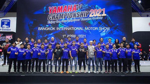 YAMAHA CHAMPIONSHIP 2021