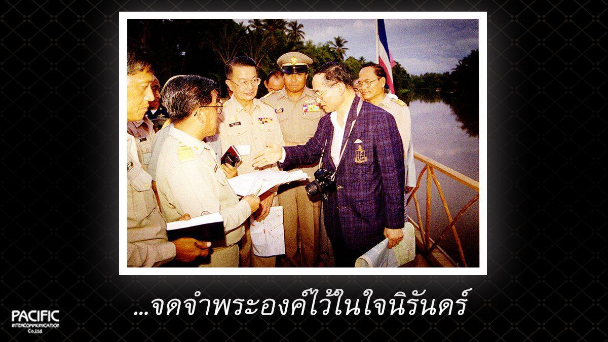 24 วัน ก่อนการกราบลา - บันทึกไทยบันทึกพระชนมชีพ