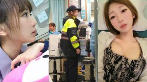 เปิดวาร์ป ตำรวจหญิงจากจีน ที่สวยมาก จนชาวเน็ตอยากได้วาร์ปของเธอ