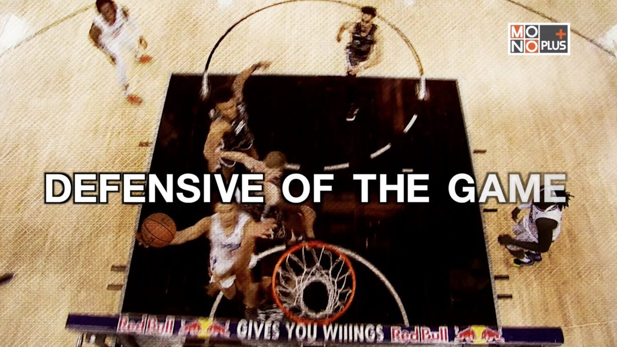 DEFENSIVE OF THE GAME