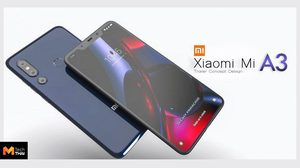 Xiaomi เผยจ่อเปิดตัวรุ่นใหม่ ที่ใช้ชิป Snap 730 ตัวใหม่ อาจเป็น Mi A3