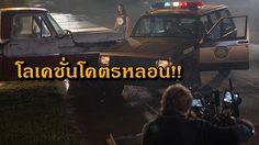 โคตรหลอน!! โปรดิวเซอร์เผยความลับ The Strangers: Prey at Night ถ่ายสถานที่จริงแทบทุกฉาก!!