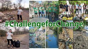 เทรนด์ใหม่ ChallengeforChange ร่วมกันทำความดี แก้ปัญหาสิ่งแวดล้อมจากขยะล้นโลก!!