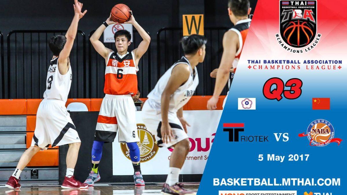 การแข่งขันบาสเกตบอล TBA คู่ที่2 Triotek (Chinese Taipei) VS Fujian Nan'An (China) Q3 (5/5/60)
