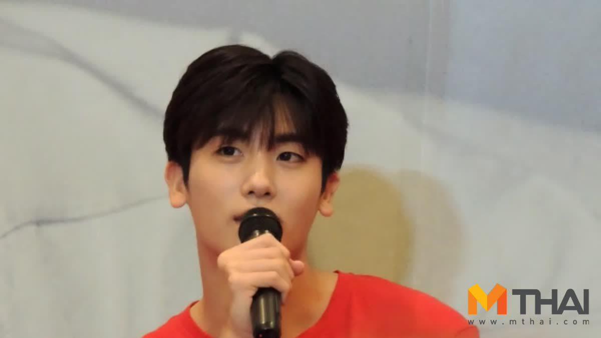 บอสสุดหล่อมาแล้ว! พัคฮยองชิก แถลงข่าว 2017 Park Hyung Sik First Love in Bangkok
