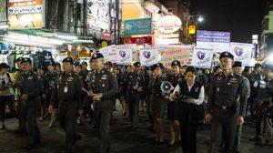 สำนักงานตรวจคนเข้าเมือง ปล่อยแถวระดมกวาดล้างอาชญากรรม รับคริสต์มาส-วันขึ้นปีใหม่